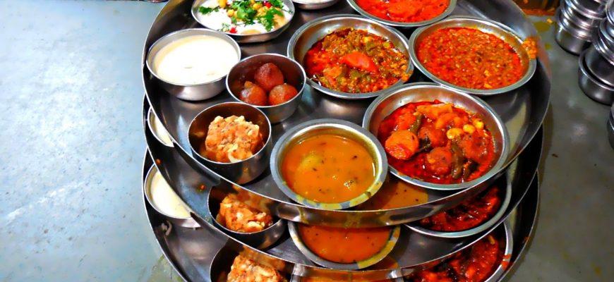 gastronomie inde